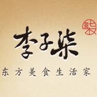 李子柒月饼