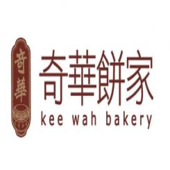 香港奇华月饼